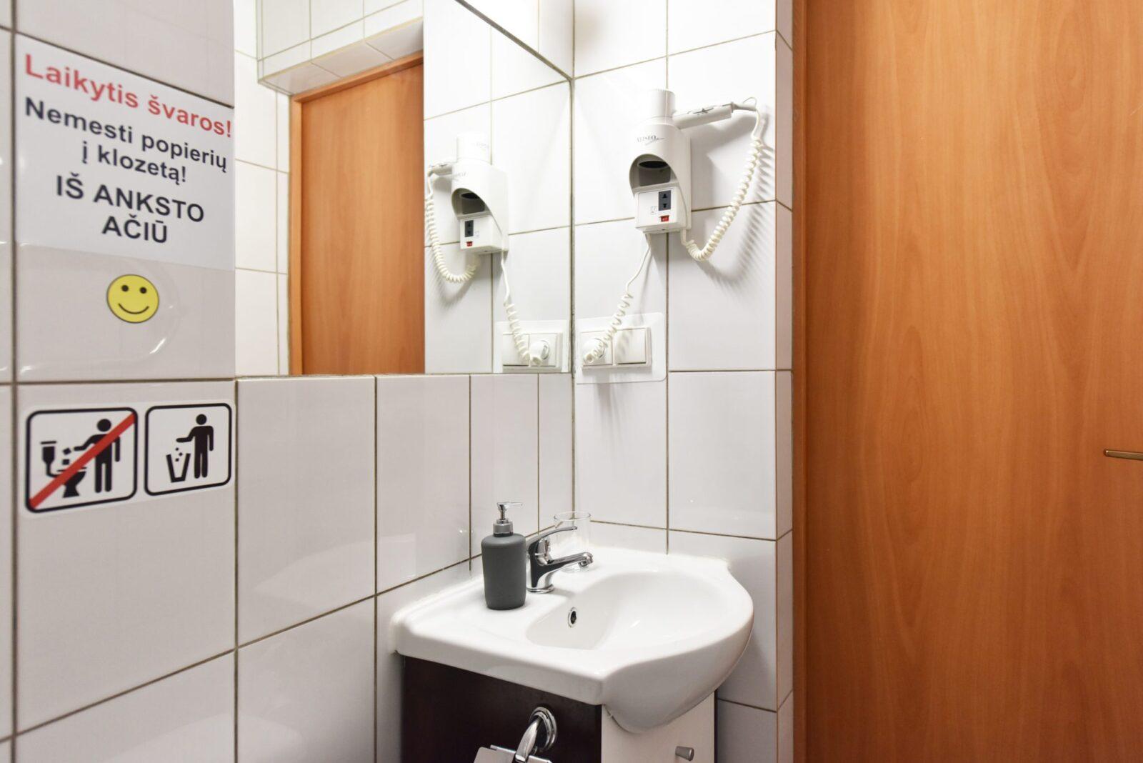 Trivietis 207 numeris, su balkonu | poilsis-palangoje.com